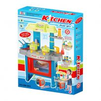 29Pc Childrens Electronic Kitchen Play Set
